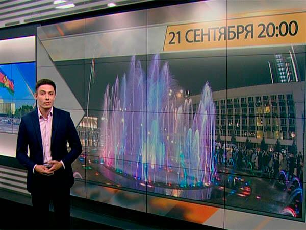 Какие мероприятия в Краснодаре пройдут в День города