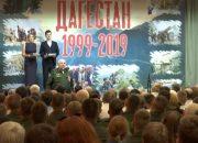 В Краснодаре гости из Дагестана рассказали о нападении террористов в 1999 году