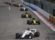 В Сочи во время «Формулы-1» ограничат движение транспорта