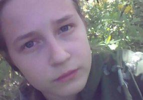 В Краснодаре пропала 15-летняя девочка