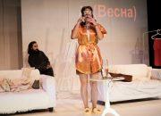 Предпремьерный показ спектакля «Шоу-рум» в краснодарском «Одном театре»