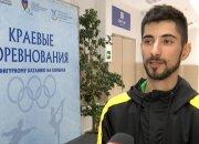 Тренер по фигурному катанию Виталий Малахов: норматив есть для каждого разряда