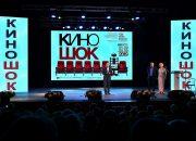 Вениамин Кондратьев поприветствовал участников фестиваля «Киношок»