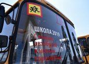 Кубань получит еще 70 школьных автобусов и 12 машин скорой