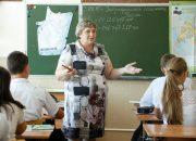 На Кубани в школах пройдут конкурсы и беседы в рамках «Недели безопасности»
