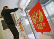 На Кубани завершилось голосование на избирательных участках