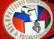 Зайцев: выборы на Кубани 8 сентября проходят в штатном режиме