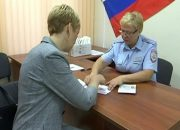 В России отметили 300-летие миграционных подразделений МВД