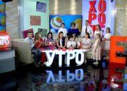 Карина Степанова: большая семья — слаженный коллектив