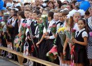 На Кубани в школы пошли 72 тыс. первоклассников