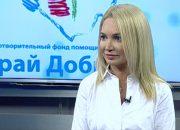 Татьяна Шувалова: на работе ты руководитель, а дома ты любящая женщина и мама