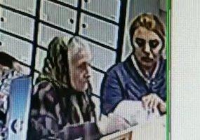 В Краснодаре на почте женщина вытащила у пенсионерки из паспорта 25 тыс. рублей