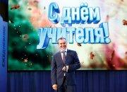 Вениамин Кондратьев: в руках учителей находится будущее страны и края