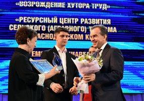В Краснодаре наградили победителей этапа премии «Гражданская инициатива»