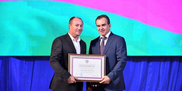 Кондратьев наградил лучших работников дорожного хозяйства края