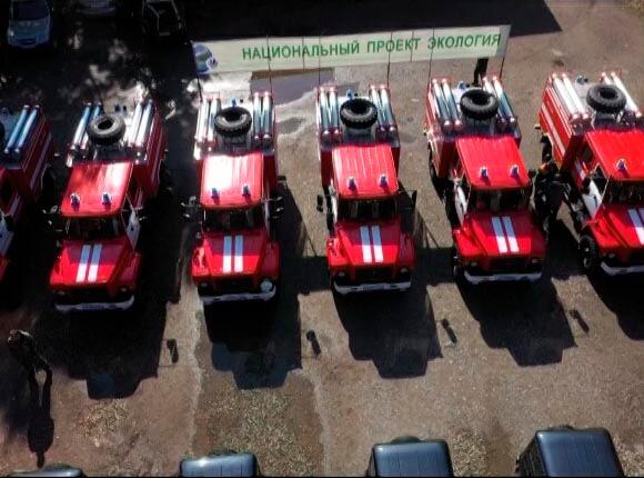 На Кубань привезли новейшую пожарную технику