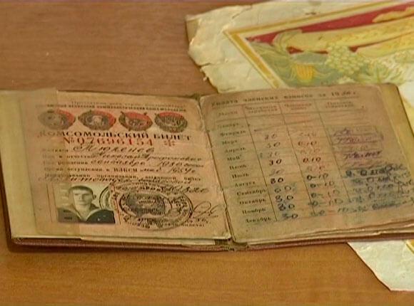 На Кубани отметили 101 год со дня образования комсомола