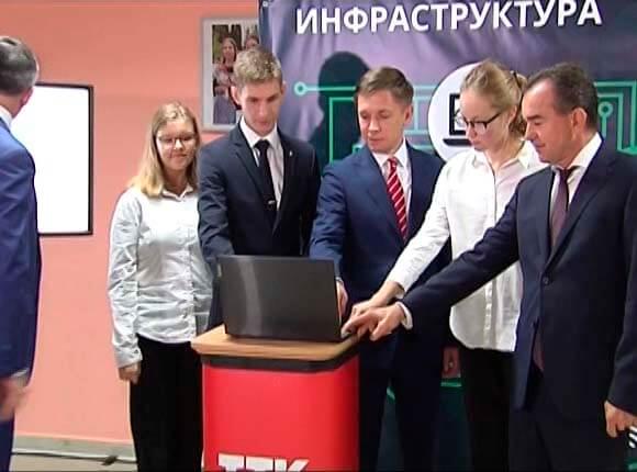 В Краснодаре прошла международная конференция по информационной безопасности