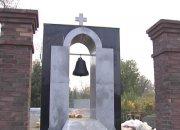 В Краснодаре на Всесвятском кладбище появится новый мемориальный комплекс
