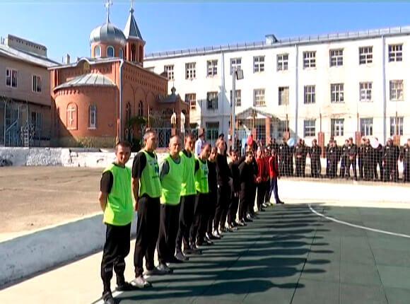 Спорт для заключенных: в колонии Апшеронска открыли футбольное поле