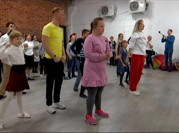 В краснодарской инклюзивной школе стартовал новый танцевальный сезон