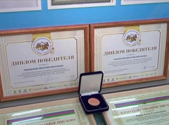 Студентка из Тихорецкого района разработала экотур и стала призером конкурса