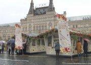 Как прошел для кубанцев второй день московской выставки «Золотая осень»