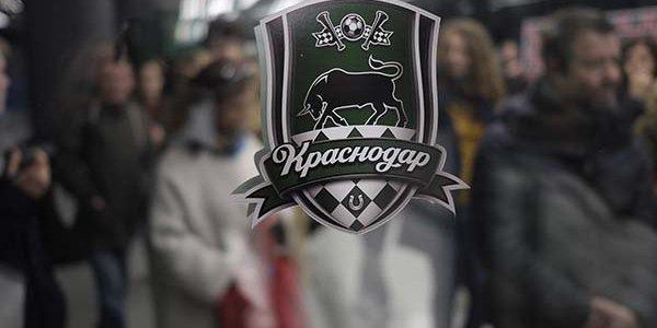 ФК «Краснодар» занял 13 место по стоимости игрового состава