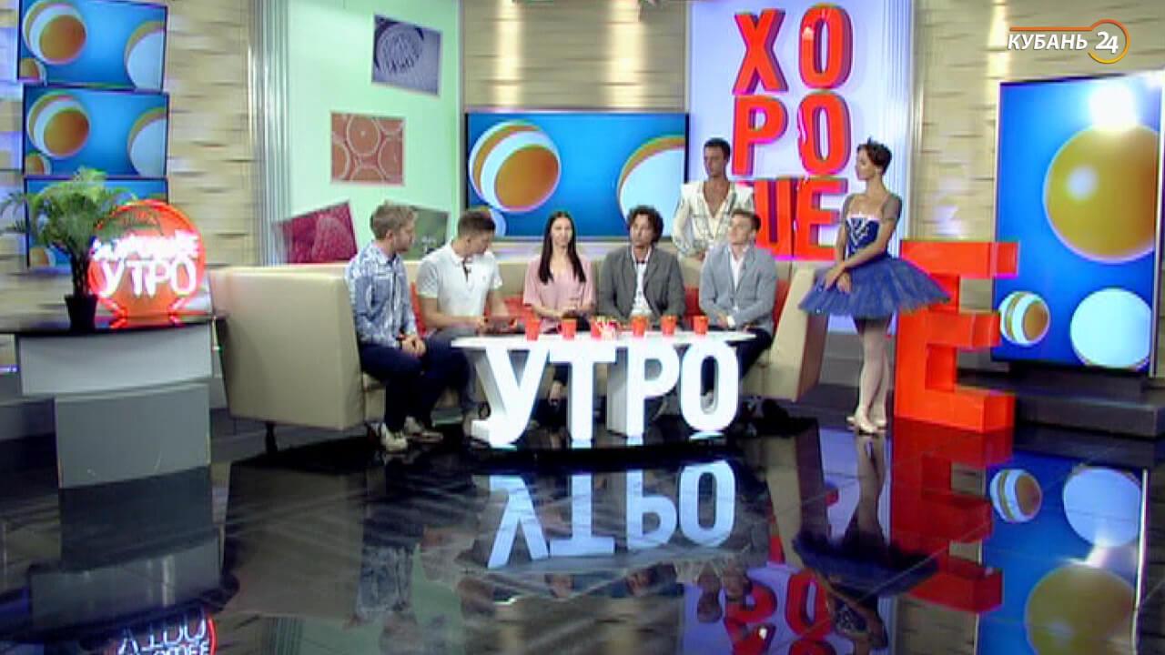 Танцор Сергей Калмыков: балетный театр Азии испытывает сильный подъем