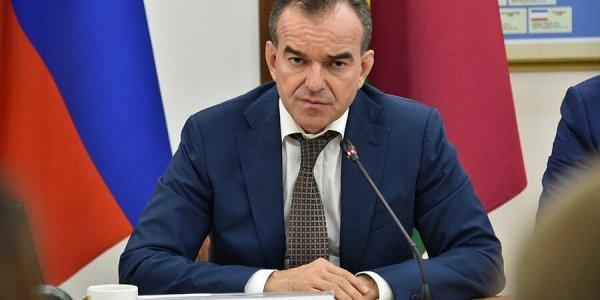 Кондратьев проведет совещание по сохранности лесного фонда Краснодарского края