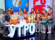 Хореограф Юлия Перунова: день у нас проходит весело и задорно!