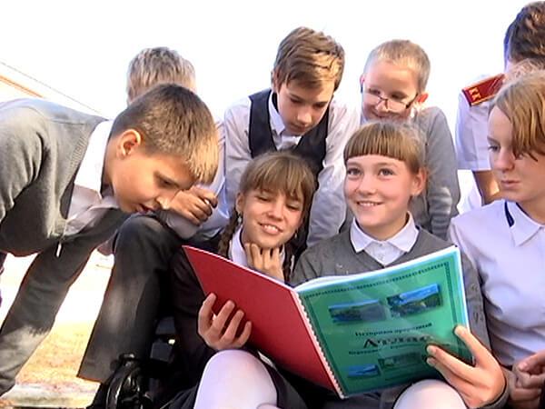 Окрестности Геленджика легли в основу исторического атласа школьников