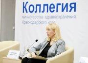 В Краснодаре Анна Минькова обсудила с врачами меры по борьбе с онкозаболеваниями
