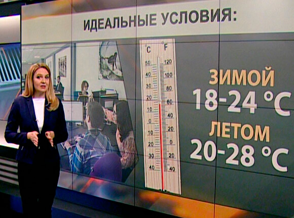 В Роспотребнадзоре назвали нормы температурного режима в доме и на работе