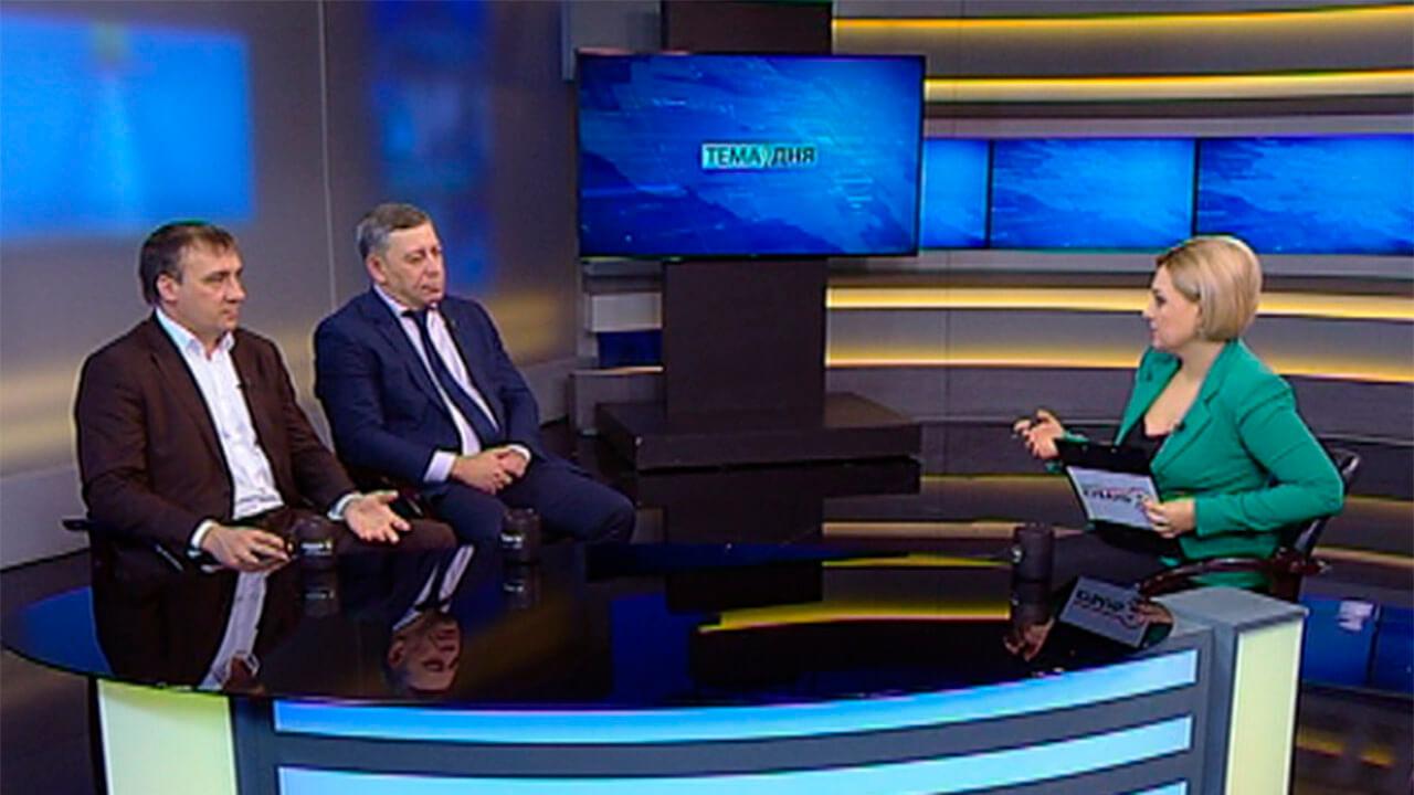 Владимир Пригода: край серьезно готовился к переходу на цифровой формат вещания