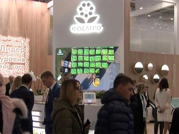 Компания «ФосАгро» представила свою продукцию на выставке «ЮГАГРО»