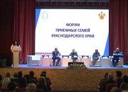 Подрядчик по замене лифтов в Краснодаре выплатит неустойку за задержку работ