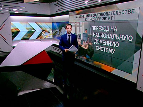 Какие изменения вступили в силу с 1 ноября на Кубани