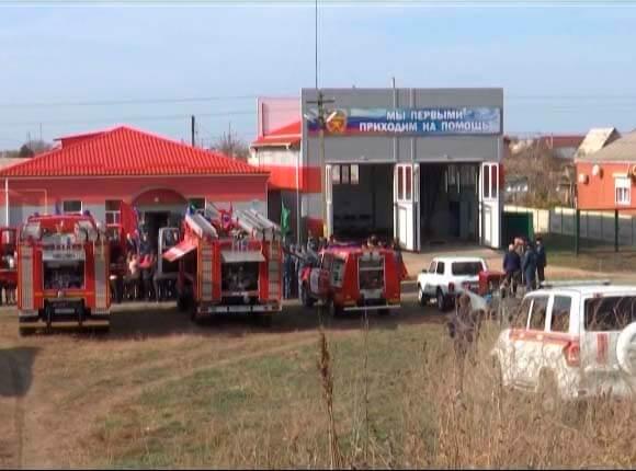 В станице Ейского района открыли пожарную часть № 37
