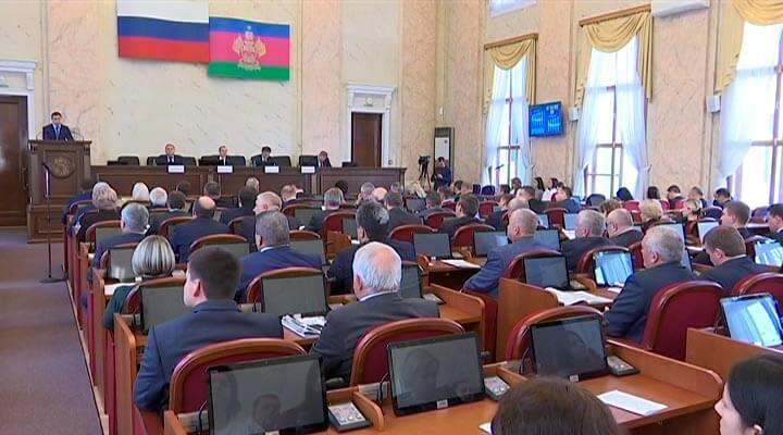 Около 10 млрд рублей на школы и детсады Кубани: что обсуждали на слушаниях в ЗСК
