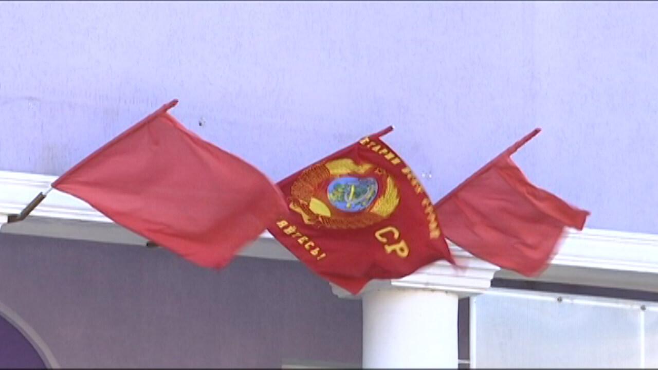 «Граждане СССР» в Краснодарском крае: что известно про сомнительную организацию