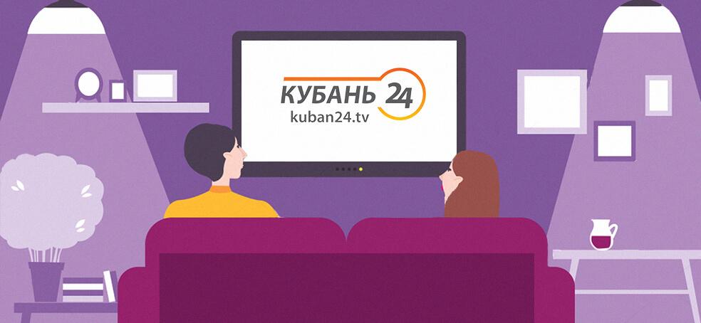 Программы телеканала «Кубань 24» в эфире ОТР. Инструкция по настройке