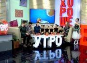 Светлана Руденко: мы развиваем хореографические данные