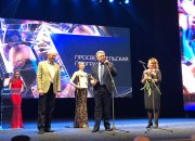 Как телеканал «Кубань 24» съездил в Волгоград на «ТЭФИ-Регион» 2019