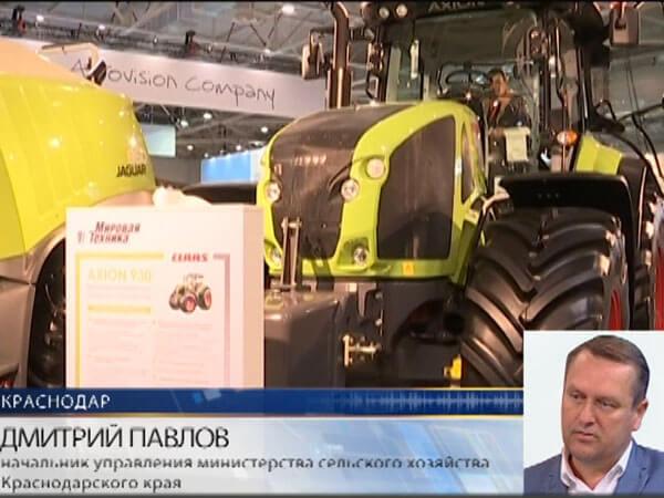 Дмитрий Павлов: благодаря выставке «ЮГАГРО» на Кубань приходят новые технологии