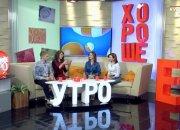Визажист Наталья Морозова: я хотела помочь матери пятерых детей из другой страны