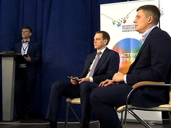 Перепись населения — 2020: как она будет проходить в Краснодарском крае