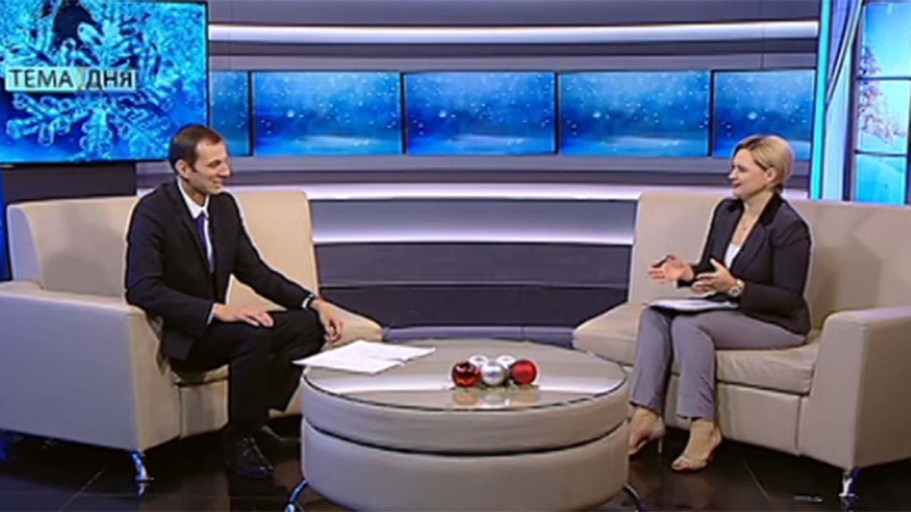 Максим Усатюк: парад Дедов Морозов — это незабываемое шоу