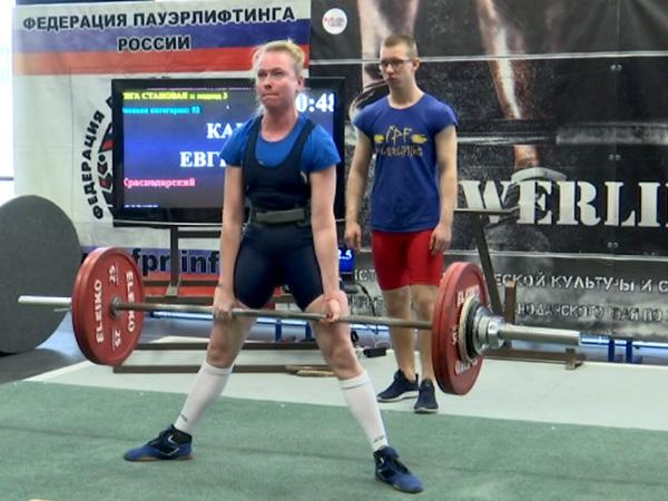 В Краснодаре прошел чемпионат ЮФО и СКФО по пауэрлифтингу