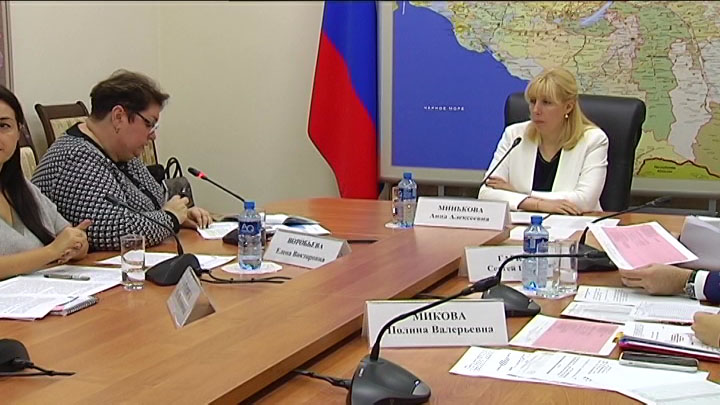 Минькова: за год в медучреждениях Кубани появилось почти 800 единиц оборудования